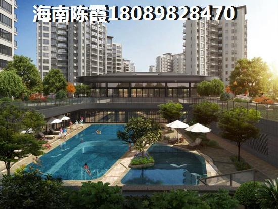 海南新房优质排行榜