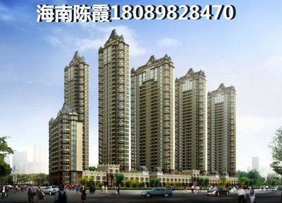 海南清能·丽景湾